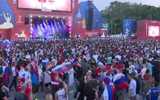 Ликование российских болельщиков