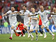 Игроки сборной России отмечают победу в серии пенальти