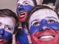 Российские футбольные болельщики в фан-зоне в Ростове-на-Дону
