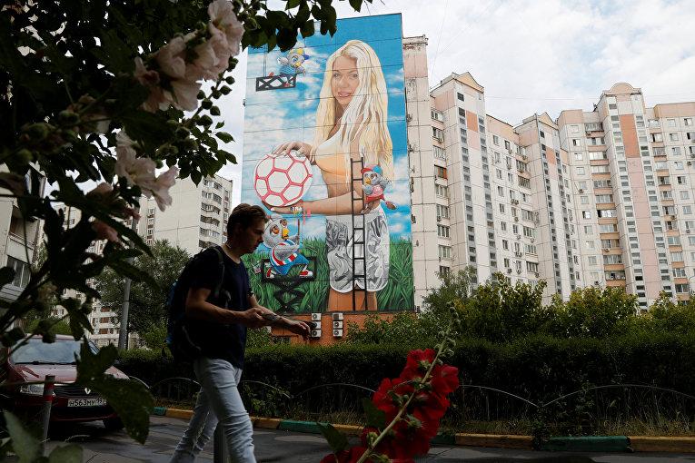 Граффити с изображением Дарьи Пантелеевой, жены владельца российского рекламного агентства «Новатек Арт» в Москве