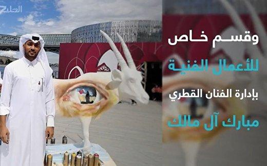 Меджлис Катара