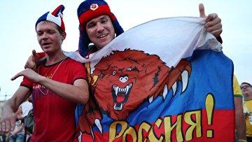 Болельщики сборной России по футболу