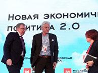 Биржевой форум 2018
