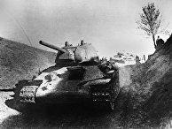 Советские танки во время атаки на правом берегу Днепра