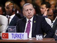 Президент Турции Реджеп Тайип Эрдоган на встрече лидеров БРИКС