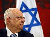 Президент Израиля Реувен Ривлин во время официального визита в Сербию