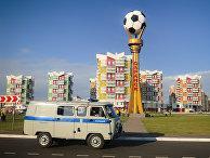 Полицейский фургон рядом со стадионом «Мордавия Арена» в Саранске
