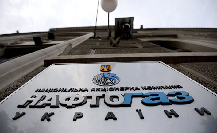 """Вывеска НАК """"Нафтогаз Украины"""" на административном здании в Киеве"""