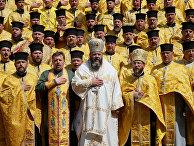 Церемония, посвященная 1030-летию принятия христианства в Киеве
