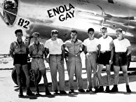 Экипаж команды Enola Gay
