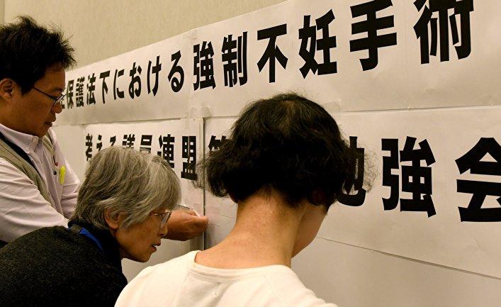 Жертвы японской евгеники во время встречи с законодателями в Токио