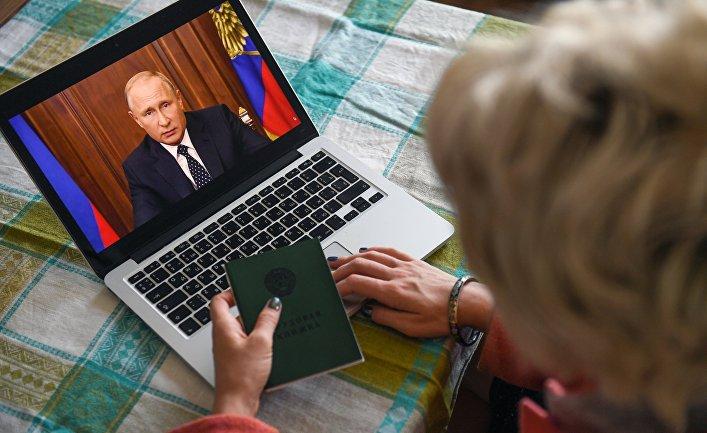 Трансляция обращения В. Путина к гражданам России
