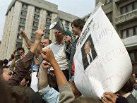 Митинг у здания Совета Министров СССР