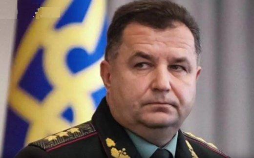 Лексус отправил в отставку министра обороны Украины