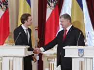 Президент Украины Петр Порошенко и канцлер Австрии Себастьян Курц