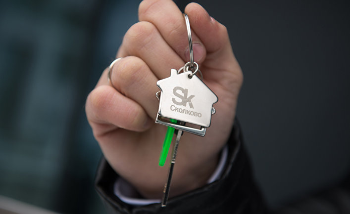 "Резидент иннограда ""Сколково"" держит ключи от апартаментов в жилом квартале ""Тетрис"""