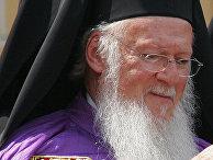 Вселенский патриарх, предстоятель Константинопольской православной церкви Варфоломей I