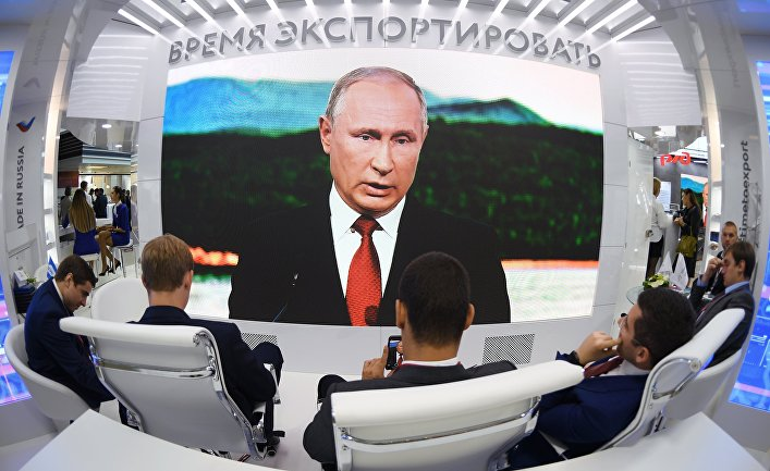 IV Восточный экономический форум. День второй