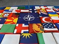 Флаги саммита стран-участниц НАТО в Брюсселе. 11 июля 2018