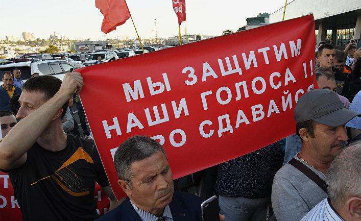 Митинг в поддержку кандидата в губернаторы Приморского края от КПРФ А. Ищенко
