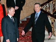 Владимир Путин и Тони Блэр