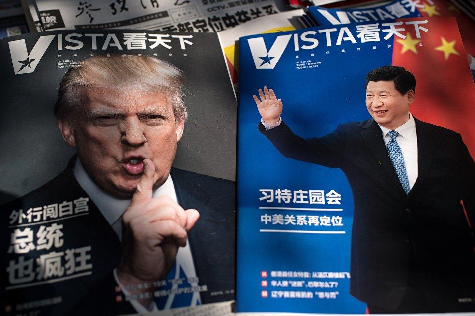 Потртреты президента США Дональда Трампа и председателя КНР Си Цзиньпиня на обложках журналов в Пекине, Китай