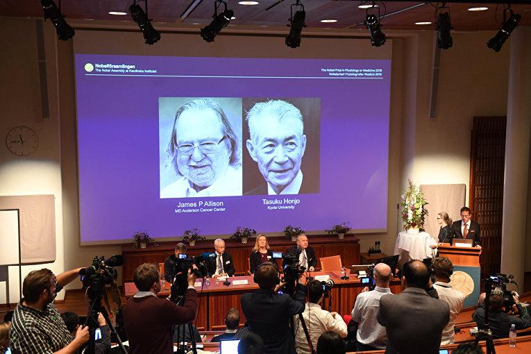 Объявление победителей Нобелевской премии 2018 года по физиологии и медицине в Стокгольме. 1 октября 2018