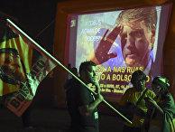 Сторонники кандидата в президенты Жаира Болонсару в Бразилиа