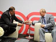 Президент РФ Владимир Путин встретился с президентом республики Сербской Боснии и Герцеговины М. Додиком