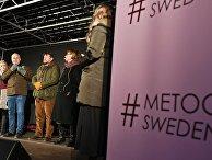 Акция в Стокгольме против насилия