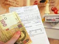 Денежные купюры Украины и квитанция за оплату коммунальных услуг