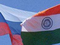 Пути развития индийско-российских отношений