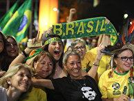 Сторонники кандидата в президенты Бразилии Жаира Болсонару в Бразилиа