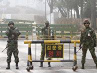 Южно корейский учения