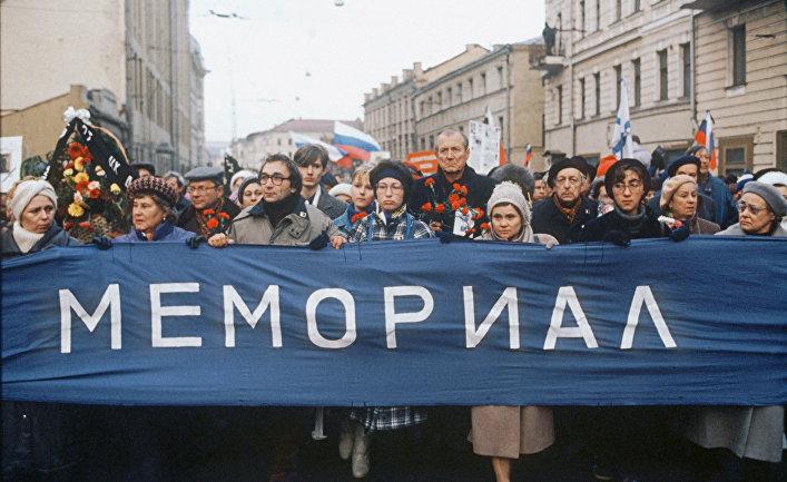 ДЕНЬ ПОЛИТЗАКЛЮЧЕННОГО МЕМОРИАЛ МИТИНГ