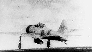 Японский истребитель «Зеро»