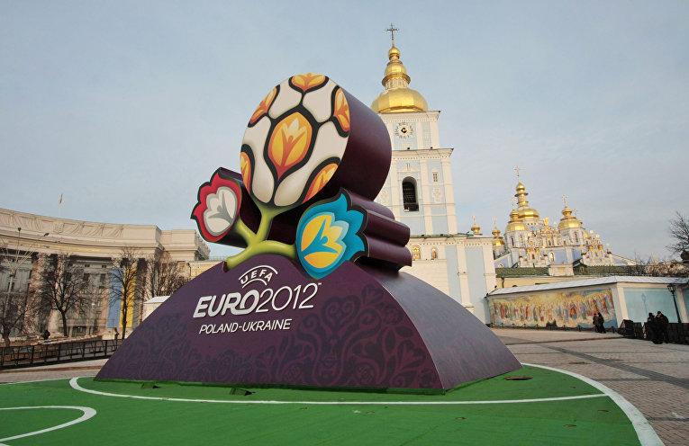 Презентация логотипа EURO-2012 в Киеве