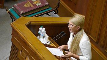 """Лидер всеукраинского объединения """"Батькивщина"""" Юлия Тимошенко"""