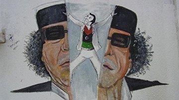 Граффити Ливийской революции