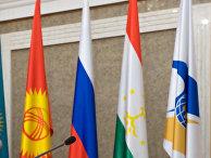 Межгосударственний совет ЕврАзЭС