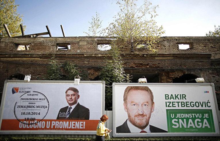 Предвыборная агитация в Сараево