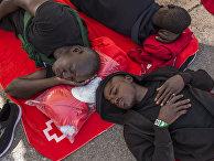 В Испанию прибыли мигранты из африканских и арабских стран
