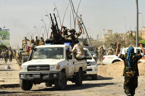 Освобождение Ливии