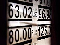«Черный вторник» российского рубля