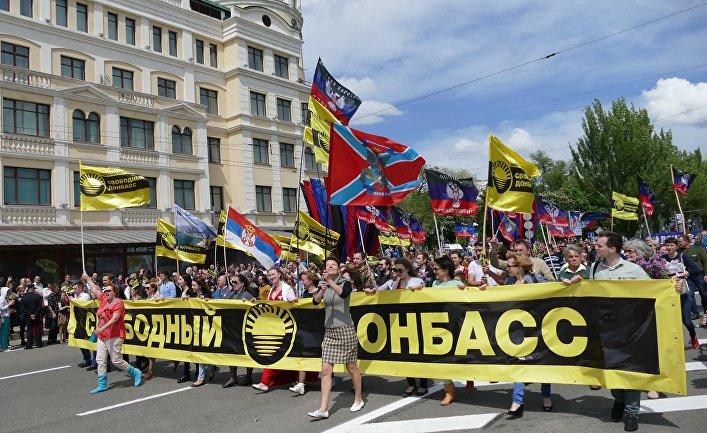 Празднование Дня республики в ДНР