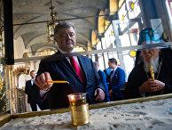 Президент Украины Петр Порошенко и епископ Варфоломей I