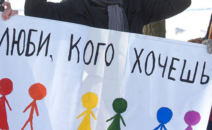 Пикет в поддержку прав сексуальных меньшинств в Минске