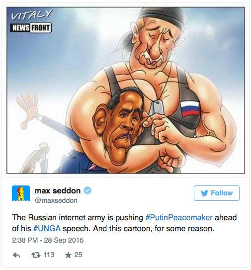 Карикатура Виталия Подвицкого