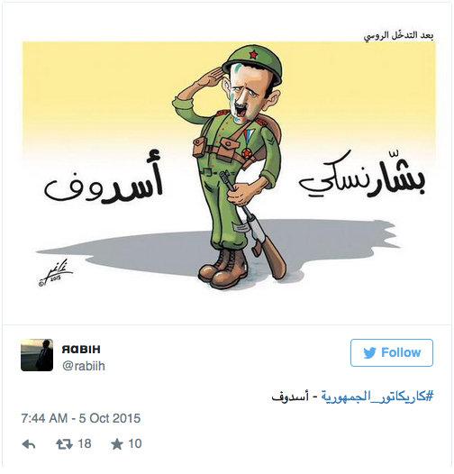 Карикатура на тему действий России в Сирии