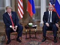 Встреча президента РФ Владимира Путина и президента США Дональда Трампа в Хельсинки